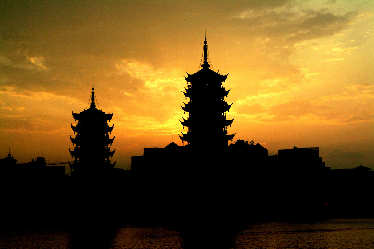 Guilin Twin pagoda Sun and Moon