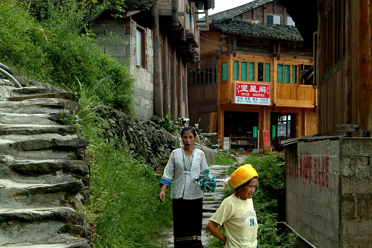 Longsheng Ping An callejuelas en las montañas